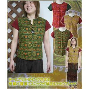 エスニック アジアン カットソー レディース ファッション ヒンディープリントバイカラーTシャツ ital-village
