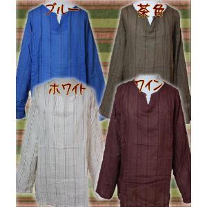 エスニック アジアン プルオーバー シャツ メンズ ファッション レディース エスニックロングスリーブストライプシャツ|ital-village
