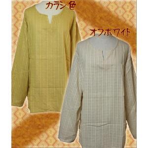 エスニック アジアン プルオーバー シャツ メンズ ファッション レディース エスニックロングスリーブシャツ|ital-village