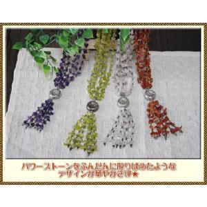 エスニック アジアン ネックレス ファッション レディース さざれパワーストーン三連ネックレス|ital-village