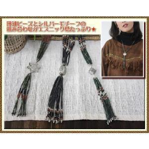 エスニック アジアン ネックレス ファッション レディース さんごビーズフリンジネックレス|ital-village