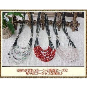 エスニック アジアン ネックレス ファッション レディース 珊瑚&パワーストーン5連ネックレス|ital-village