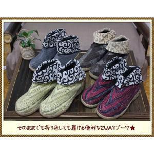 エスニック アジアン 靴 ファッション レディース エスニックコットン2WAYショートブーツ|ital-village