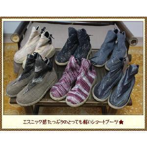 エスニック アジアン 靴 ファッション レディース エスニックコットンバックレースショートブーツ|ital-village