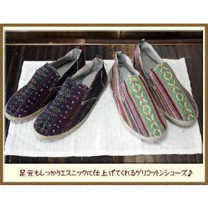 エスニック アジアン 靴 ファッション レディース メンズ ゲリコットンスリッポン|ital-village