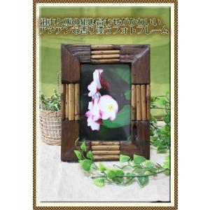 フォトフレーム 雑貨 インテリア 写真たて エスニック アジアンフレーム木製写真たて|ital-village