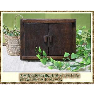 フォトフレーム 雑貨 インテリア 写真たて エスニック アジアン木製扉付き写真たて|ital-village