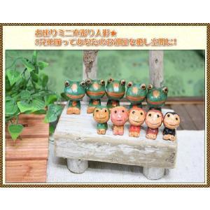 エスニック アジアン 雑貨 木彫り人形 アジアン木彫りお座りアニマルセット インテリア 置き物|ital-village