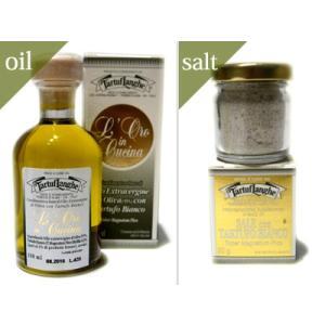 タルトゥフランゲTARTUFLANGHE  白トリュフオイル/白トリュフ塩セット