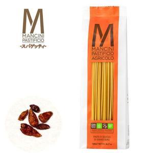 パスタ マンチーニ スパゲッティ 2.2mm 1kg お試しペペロンチーノ付き