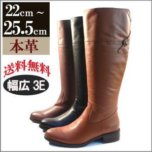 ロングブーツ レディース 大きいサイズ 本革 バックベルト ジョッキーブーツ 3E 本革ブーツ (S(22cm)〜LL(25.5cm)) ミャンマー製 italico