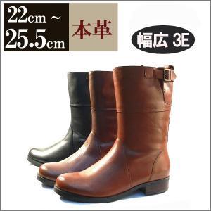 ショートブーツ レディース 大きいサイズ 本革 ローヒール ジョッキーブーツ 3E 本革ブーツ (S(22cm)〜LL(25.5cm)) ミャンマー製 italico