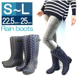レインブーツ レディース ロング ジョッキー 水玉 ドット チェック レインブーツ レインシューズ 雨の日 防水 ラバーブーツ 雨靴 長靴|italico