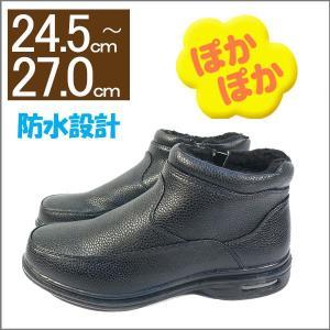 ブーツ メンズ 黒 メンズ ボアシューズ インナーボア付き インボア 雨の日 雪の日に 通勤におすすめ 防水設計 2足送料無料|italico