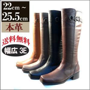 ロングブーツ レディース 大きいサイズ 本革 ジョッキーブーツ ベルト付き 3E 牛革ブーツ (S(22cm)〜LL(25.5cm)) ミャンマー製 italico