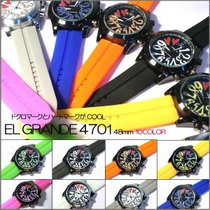 送料無料 ポイント10倍 (定形外郵便配送可能/3個まで) 腕時計 メンズ 格安 ビックフェイス ドクロ ハートマーク  レディースユニセックス48mm ラバー|italico