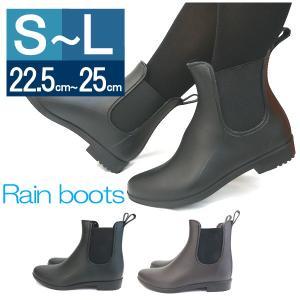 レインブーツ レディース レインブーツ サイドゴア レインシューズ 雨の日 防水 ラバーブーツ 雨靴 ショート丈|italico