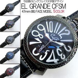 送料無料 ポイント10倍 (定形外郵便配送可能/3個まで) 腕時計 メンズ  トップリューズ式 ビッグフェイス フレームチェック47mm メンズ|italico