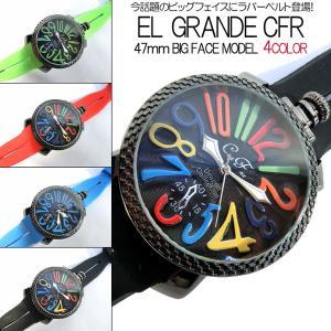 送料無料 ポイント10倍 (定形外郵便配送可能/3個まで) 腕時計 メンズ 格安 トップリューズ式 ビッグフェイス ラバーベルト47mm|italico