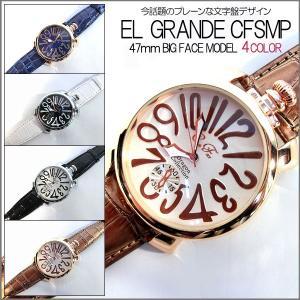 送料無料 ポイント10倍 (定形外郵便配送可能/3個まで) 腕時計 メンズ 格安 トップリューズ式 ビッグフェイス プレーンタイプ47mm|italico