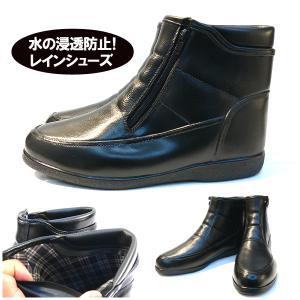レインブーツ メンズ ショート ビジネス 黒 完全防水 サイドファスナー レインシューズ 雨靴 雪OK 通勤におすすめ  2足購入送料無料|italico