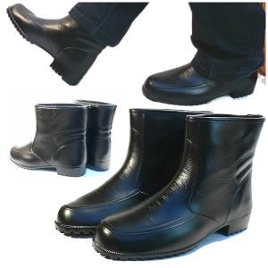 レインブーツ メンズ ビジネス ショート 裏地チェック柄 完全防水 レインシューズ  雨靴 ラバー (M(25cm)〜LL(27.5cm)) 通勤に 2足購入送料無料|italico