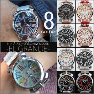 送料無料 ポイント10倍 (定形外郵便配送可能/3個まで) 腕時計 メンズ トップリューズ式 ビッグフェイス 45mm メンズ レディース ユニセックス腕時計|italico