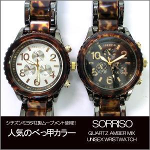 腕時計 メンズ 格安 べっ甲 メタルコンビ ニクソン好きさんに必見  メンズ腕時計 クロノグラフ S...