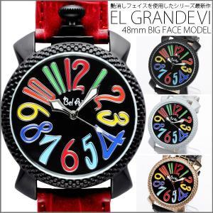 送料無料 (定形外郵便配送可能/3個まで) 腕時計 メンズ 格安 トップリューズ式 ビッグフェイス カラフル文字盤48mm PUレザーベルト メンズ ペアウォッチ|italico