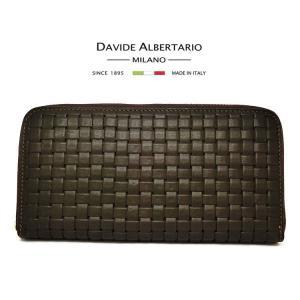 長財布 ミラノ ラウンドファスナー  メンズ ダビデアルベルタリオ DAVIDE ALBERTARIO(t906-1)0404ambr 財布 茶色 ブラウン italybag