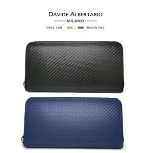 長財布 ミラノ ラウンドファスナー  メンズ ダビデアルベルタリオ DAVIDE ALBERTARIO(t906-1)0404ca|italybag