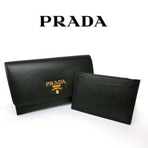 プラダ カードケース PRADA SAFFIANO TRIANGOLO 長財布 フラップ式 サフィアーノメタル 本革レザー 1mc004 (t812-1)|italybag