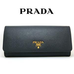 プラダ PRADA 長財布 レディース サフィアーノ レザー 本革 ネイビー系 1mh132 8055009111808 カードホルダー (t812-1)|italybag