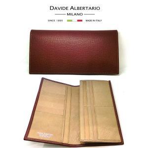 二つ折り長財布 本革 フラップ ボルドーレザー 財布 メンズ ダビデアルベルタリオ DAVIDE ALBERTARIO(t807-1) 2041bt|italybag
