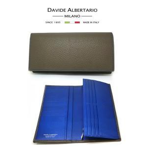 二つ折り長財布 本革 フラップ グレー(grigio)ブルーレザー 財布 メンズ ダビデアルベルタリオ DAVIDE ALBERTARIO(t807-1) 2041gb|italybag