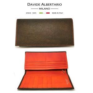 二つ折り長財布 本革 フラップ ブラウンレザー 財布 メンズ ダビデアルベルタリオ DAVIDE ALBERTARIO(t807-1) 2041ma|italybag