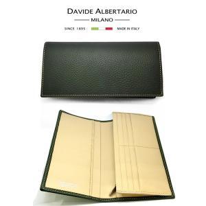 二つ折り長財布 本革 フラップ グリーンレザー 財布 メンズ ダビデアルベルタリオ DAVIDE ALBERTARIO(t807-1) 2041vp italybag