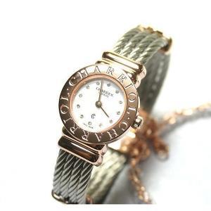 シャリオール CHARRIOL St.TROPEZ サントロペ 腕時計 レディース ミニウォッチ 文字盤キュービック入 ブレス 20CP1.520.RO004(nd)|italybag
