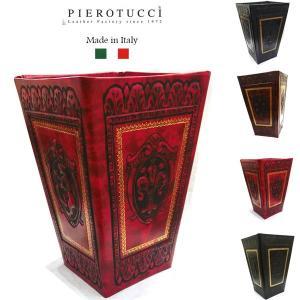 イタリア製 本革 くず入れ マルチボックス 折りたたみ式 ごみ箱 レザー 天然皮革 紙くず入れ 収納 ヨーロピアン 雑貨(t901)|italybag