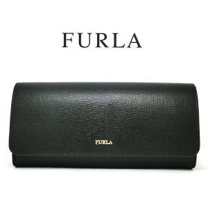フルラ 長財布 二つ折り財布 本革レザー ブラック 黒 FURLA 922661 ロングウォレット ブランド財布  NERO(t2002-1)|italybag