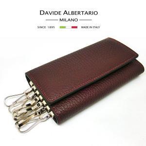 小傷あり キーケース 6連 本革 レザー 9924b レディース ダビデアルベルタリオ DAVIDE ALBERTARIO(t807-1)|italybag