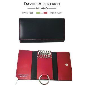 小傷あり キーケース 6連 メンズ 本革 レザー 9924 レディース ダビデアルベルタリオ DAVIDE ALBERTARIO ネイビー ブルー 赤(t807-1)|italybag