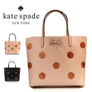 ケイトスペード トートバッグ katespade ピンク 水玉 wkru4112 レザー 通学 通勤 A4 バック ブランドバッグ (t612)|italybag