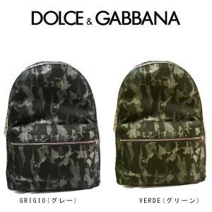 DOLCE&GABBANA ドルガバ リュックサック ブラック ドルチェ アンド ガッバーナ バックパック バッグ (t901) bm1419 AV689 HH046|italybag