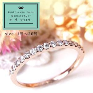 完全オーダー リング ニッケルフリー ダイヤモンド 指輪 ハーフ エタニティリング 10金 c18148 jk100 ダイヤ 4月誕生石|italybag