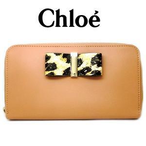 watch 6264d 5234e クロエ レディース長財布の商品一覧|ファッション 通販 - Yahoo ...