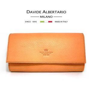 長財布 本革レザー イタリア フラップ ダビデアルベルタリオ DAVIDE ALBERTARIO (t810) davide01 ヌメ 8940cu|italybag