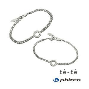 【単品価格】fe-fe×phiten フェフェ×ファイテン チタン製ブレスレット ダイヤモンド メン...