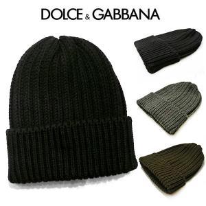 ドルガバ ニット帽 ドルチェ&ガッバーナ メンズ レディース 帽子 Dolce&Gabbana LANA Wool 100% 羊毛 D&G イタリア製(t812-1) italybag