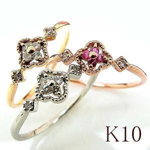 リング ダイヤモンド ピンクサファイア フラワー 10金 ピンク/ホワイト K10PG/YG/WG 指輪 選べる地金 完全オーダー|italybag